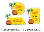 pongal festival offer  banner ... | Shutterstock .eps vector #1259054278