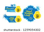 pongal festival offer  sale... | Shutterstock .eps vector #1259054302