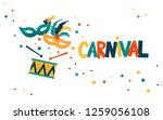 carnival hand lettering text as ... | Shutterstock .eps vector #1259056108
