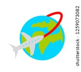 traveling around the world icon | Shutterstock .eps vector #1259073082