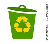 recycle trash icon | Shutterstock .eps vector #1259073085