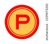 parking sign icon | Shutterstock .eps vector #1259073202