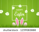 Happy Easter. Banner With...