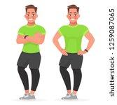 fitness trainer. handsome guy... | Shutterstock .eps vector #1259087065