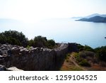 beautiful landscape of bay at... | Shutterstock . vector #1259104525
