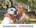 lugano  switzerland   19... | Shutterstock . vector #1259105368