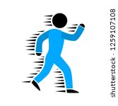 vector running icon | Shutterstock .eps vector #1259107108