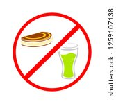no fast food | Shutterstock .eps vector #1259107138