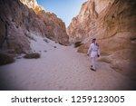 wadi watir  sinai   egypt   may ... | Shutterstock . vector #1259123005