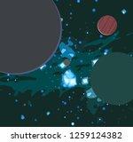 2d illustration. cartoon space...   Shutterstock . vector #1259124382