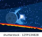 2d illustration. cartoon space... | Shutterstock . vector #1259134828