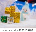 gift box on white background... | Shutterstock . vector #1259155402