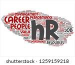 vector concept conceptual hr or ...   Shutterstock .eps vector #1259159218