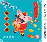 vintage chinese new year poster ... | Shutterstock .eps vector #1259171692