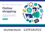 web store landing page template.... | Shutterstock .eps vector #1259181922