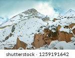 view from cappadocia turkey... | Shutterstock . vector #1259191642