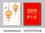 2019 year of the pig zodiac... | Shutterstock .eps vector #1259193328