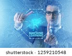 machine learning concept as... | Shutterstock . vector #1259210548