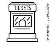 ticket kiosk icon. outline... | Shutterstock .eps vector #1259233645