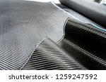 material of composite product... | Shutterstock . vector #1259247592