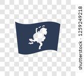 netherlands flag icon. trendy... | Shutterstock .eps vector #1259249218