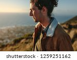 portrait of young man wearing... | Shutterstock . vector #1259251162