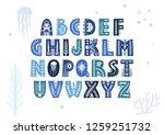 vector uppercase alphabet... | Shutterstock .eps vector #1259251732