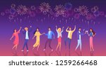 dancing party people  new year... | Shutterstock .eps vector #1259266468