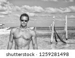 man on sea beach in costa maya  ... | Shutterstock . vector #1259281498
