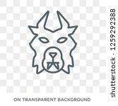 beast icon. trendy flat vector... | Shutterstock .eps vector #1259292388