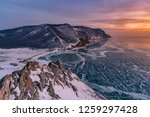 Baikal Water Lake Winter Season ...