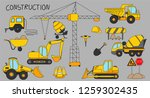 construction machinery and... | Shutterstock .eps vector #1259302435