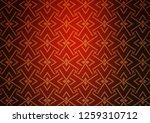 light orange vector template... | Shutterstock .eps vector #1259310712