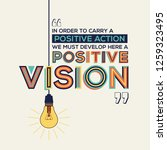 positive action and positive... | Shutterstock .eps vector #1259323495