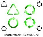 set of recycle icons. | Shutterstock .eps vector #125933072