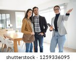 real estate agent showing... | Shutterstock . vector #1259336095