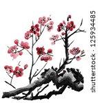realistic sakura blossom  ... | Shutterstock .eps vector #125934485