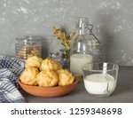 home baking  profiteroles with... | Shutterstock . vector #1259348698