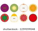 fruit icon set | Shutterstock .eps vector #1259359048