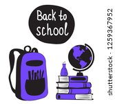 back to school concept with... | Shutterstock . vector #1259367952