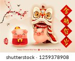 happy new year 2019. chinese... | Shutterstock .eps vector #1259378908