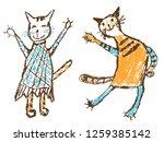 funny he boy and she girl tabby ... | Shutterstock .eps vector #1259385142