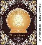 vintage ornate christmas...   Shutterstock . vector #1259399458