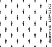 dictator man pattern seamless... | Shutterstock .eps vector #1259418802