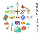 guided tour icons set. cartoon... | Shutterstock .eps vector #1259458702