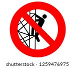 it is forbidden to go down or... | Shutterstock . vector #1259476975