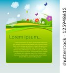 flower and grass banner. vector ... | Shutterstock .eps vector #125948612