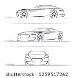 set of sports car silhouettes... | Shutterstock .eps vector #1259517262