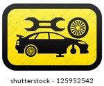 vector. car repair. | Shutterstock .eps vector #125952542