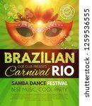 brazil carnival flyer template... | Shutterstock .eps vector #1259536555